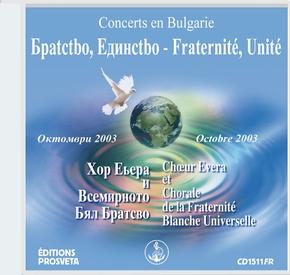 BROEDERSCHAP, EENHEID - Concert in Bulgarije