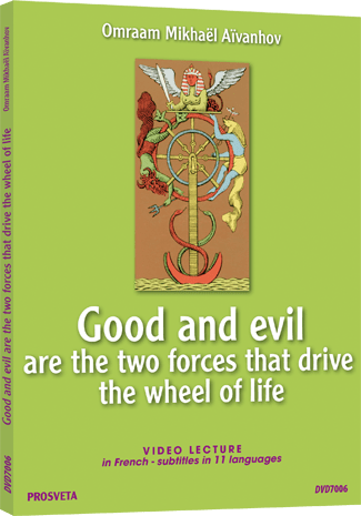 DVD PAL - Good and evil are the two forces that drive ...
