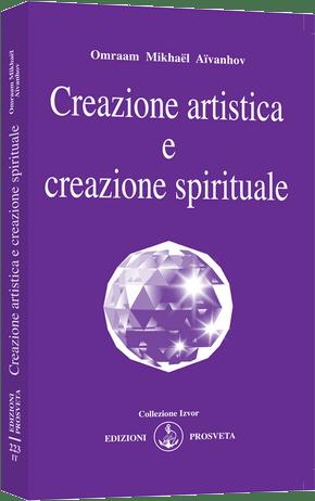 Creazione artistica e creazione spirituale