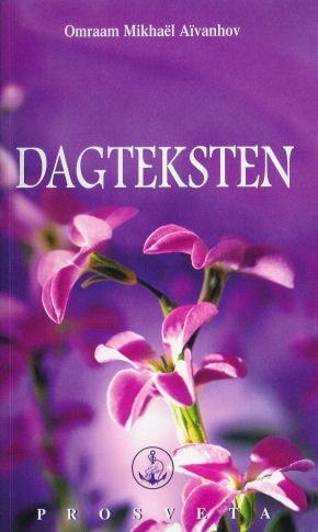 Dagteksten (2005)