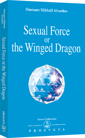 Sexual Force or the Winged Dragon