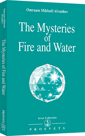 The Mysteries of Fire and Water